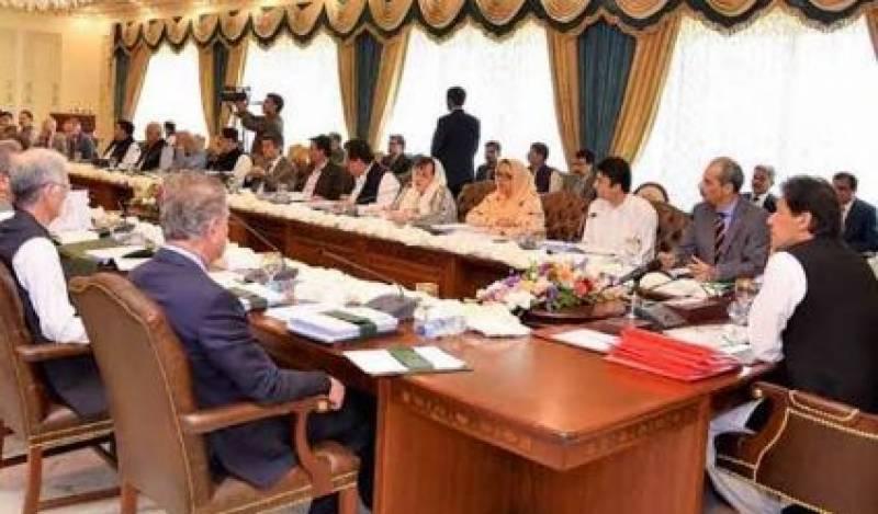 وفاقی کابینہ نے پاور سیکٹر سکینڈل پر انکوائری رپورٹ پبلک کرنے کی منظوری دے دی