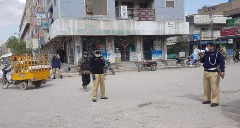 بلوچستان، لاک ڈاؤن کی خلاف ورزی کرنیوالوں کو قرنطینہ مراکز منتقل کرنے کا فیصلہ