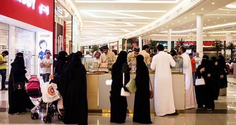 سعودی عرب: شہروں میں 29 اپریل سے شاپنگ مالز اور تجارتی مراکز کھل جائیں گے