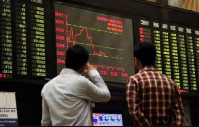 پاکستان سٹاک مارکیٹ میں مندی کا رجحان