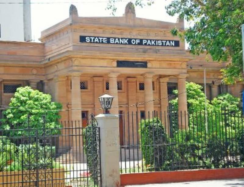 بینکوں نے 236 ارب روپے کے قرضے ایک سال کیلئے موخر کر دیے