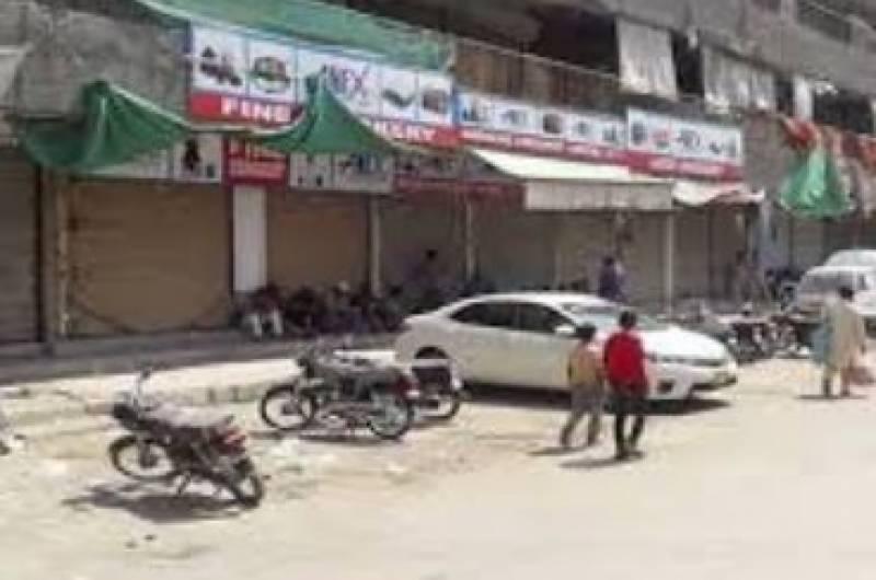 پنجاب حکومت کا ہفتے میں چار دن لاک ڈاؤن میں نرمی کا فیصلہ