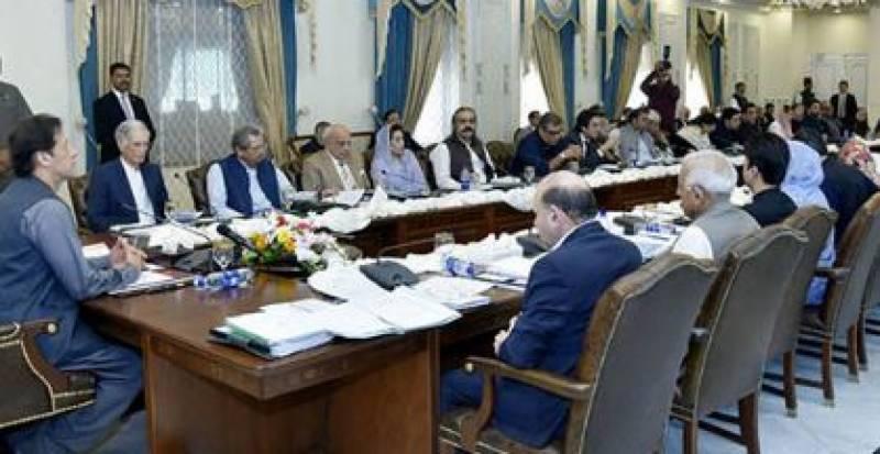 وفاقی کابینہ اجلاس: لاک ڈاؤن میں مزید نرمی کے فیصلے پر اتفاق
