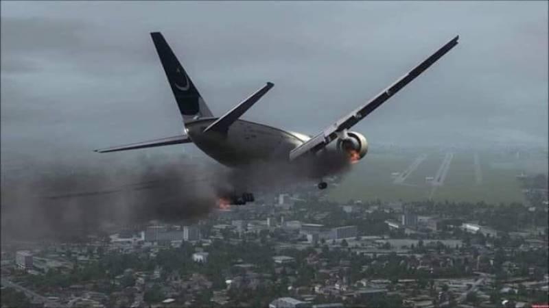 کراچی ، پی آئی اے کا طیار ہ گرگیا