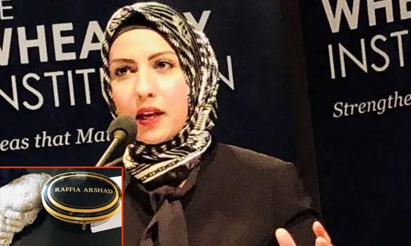 مسلمان حجاب پوش خاتون برطانیہ کی تاریخ کی پہلی جج مقرر