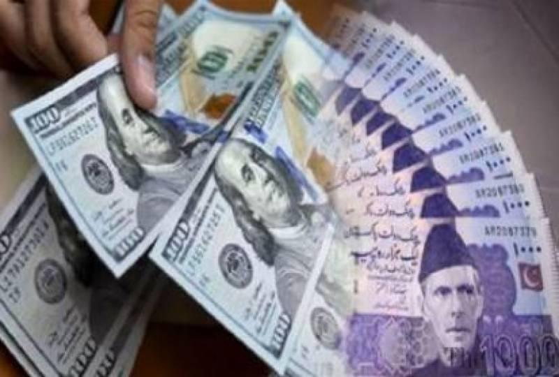 انٹر بینک مارکیٹ میں ڈالر مہنگا ہو گیا ، سٹاک مارکیٹ میں بھی مندی کا رجحان