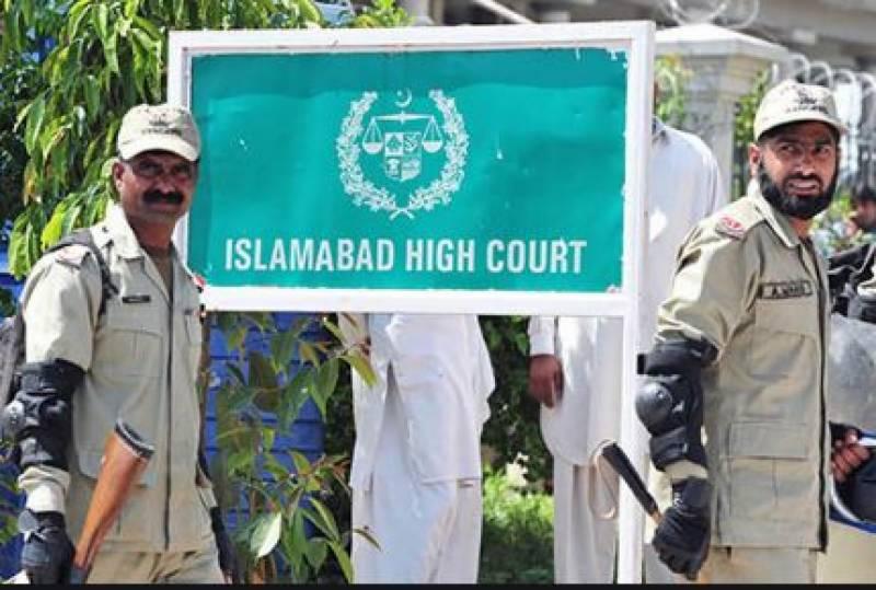 اسلام آباد ہائیکورٹ کا حکومت سے جواب طلبی تک چینی 70 روپے کلو بیچنے کا حکم