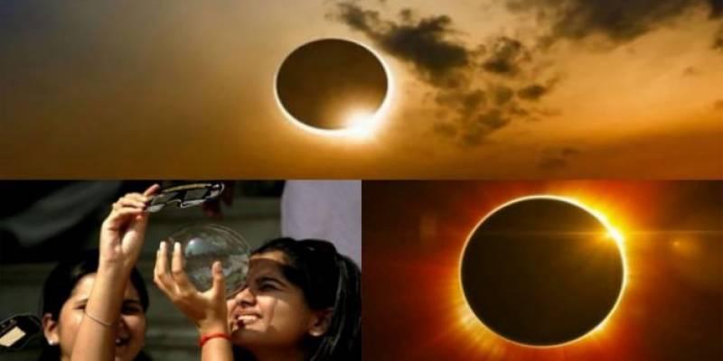 سال کا پہلا سورج گرہن 21 جون کو ہوگا