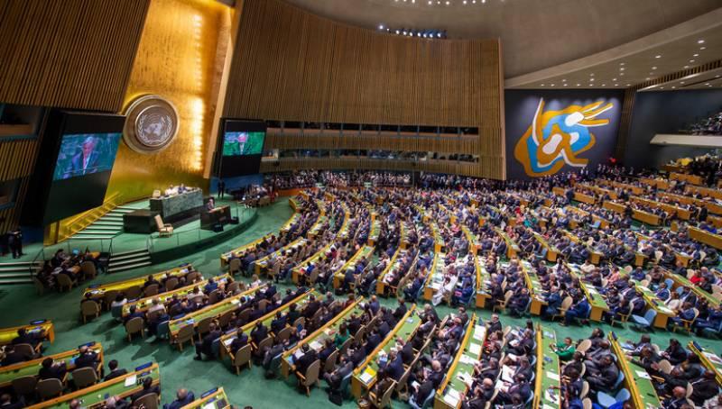 بھارت سلامتی کونسل کا غیر مستقل رکن بننے کیلئے سرتوڑ کوششوں میں مصروف