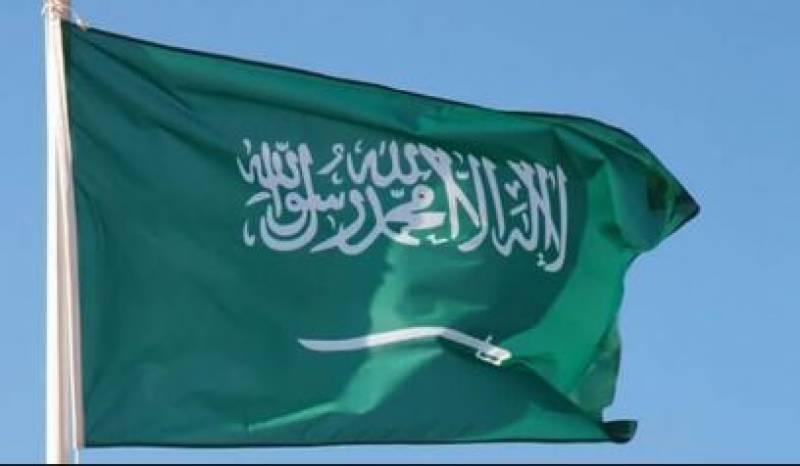 فلسطینی اراضی کا اسرائیل سے الحاق عالمی قانون کی خلاف ورزی ہے،سعودی عرب