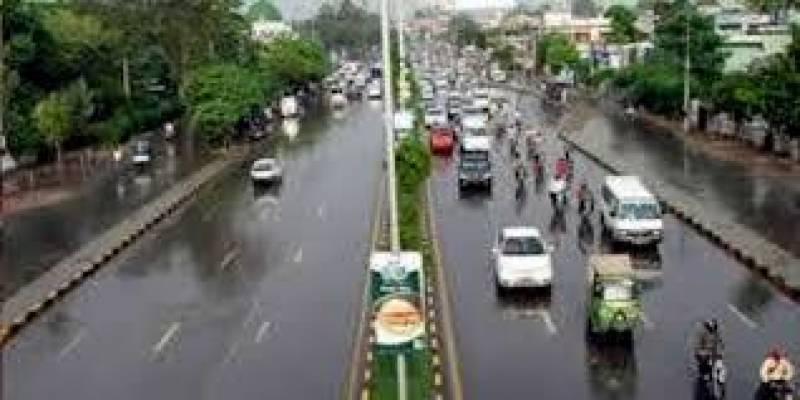 ملک کے بیشتر علاقوں میں آج موسم گرم اورخشک رہے گا