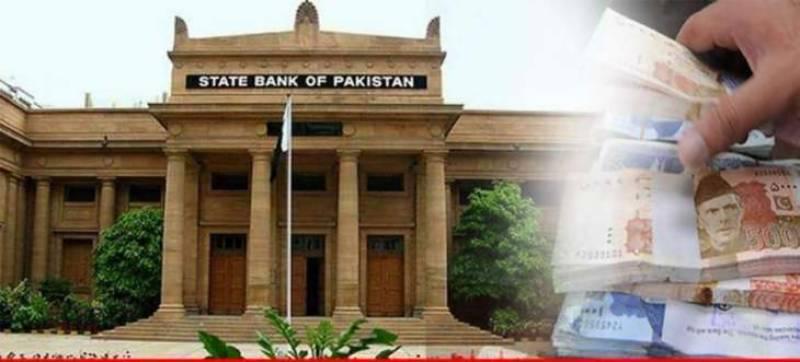 سٹیٹ بینک کا بڑا فیصلہ، شرح سود 7 فیصد پر آ گئی
