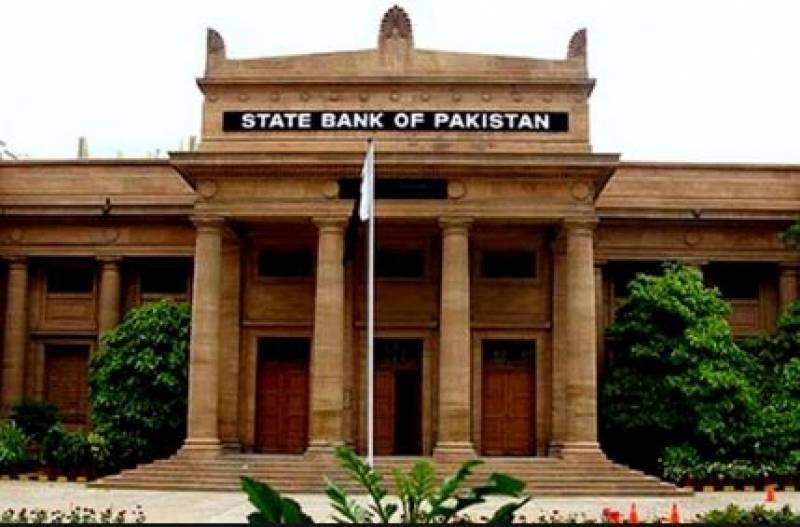 اسٹیٹ بینک نے شرح منافع میں 100 بیسز پوائنٹس کمی کر دی