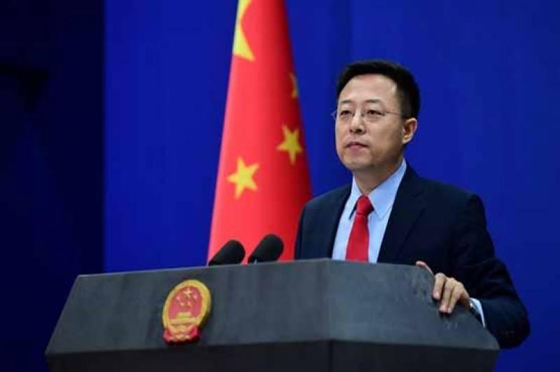 قومی سلامتی اور استحکام کے حصول کیلئے پاکستان کے ساتھ کھڑے ہیں، چین