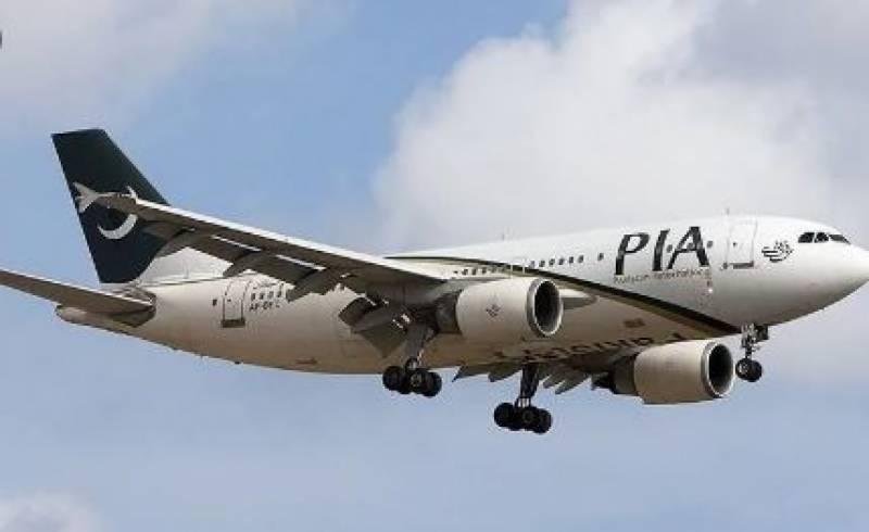 یورپین ممالک نے پی آئی اے کو پروازوں کے حوالے سے مشروط اجازت دے دی