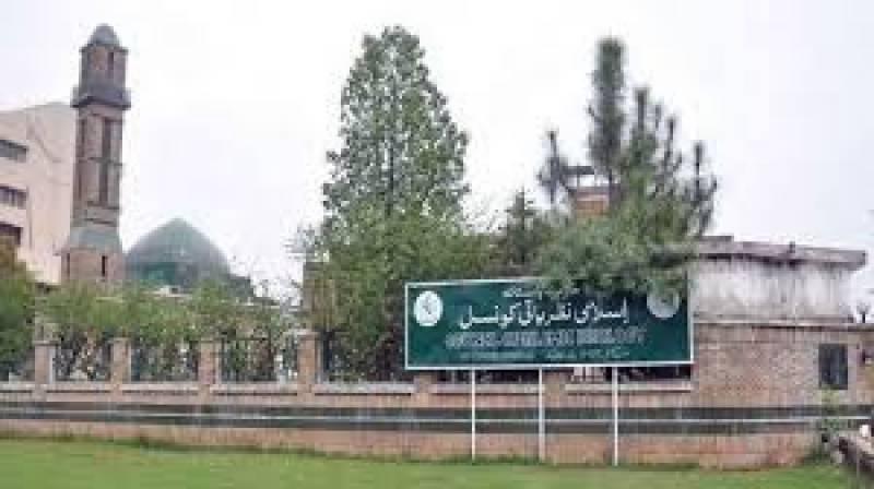 مندر کی تعمیر پر علماء احتجاج کے بجائے رہنمائی کریں، اسلامی نظریاتی کونسل