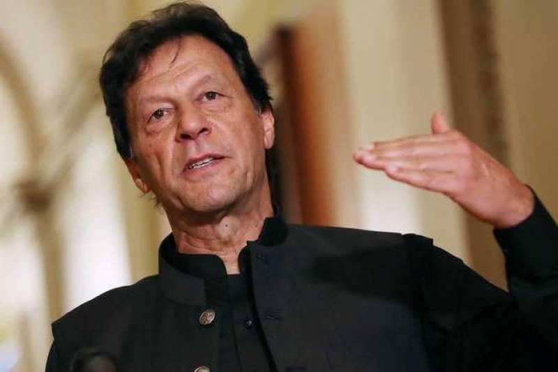 وزیر اعظم عمران خان کا کار کر دگی کے معاملے پر کوئی سمجھوتہ نہ کر نے کا فیصلہ