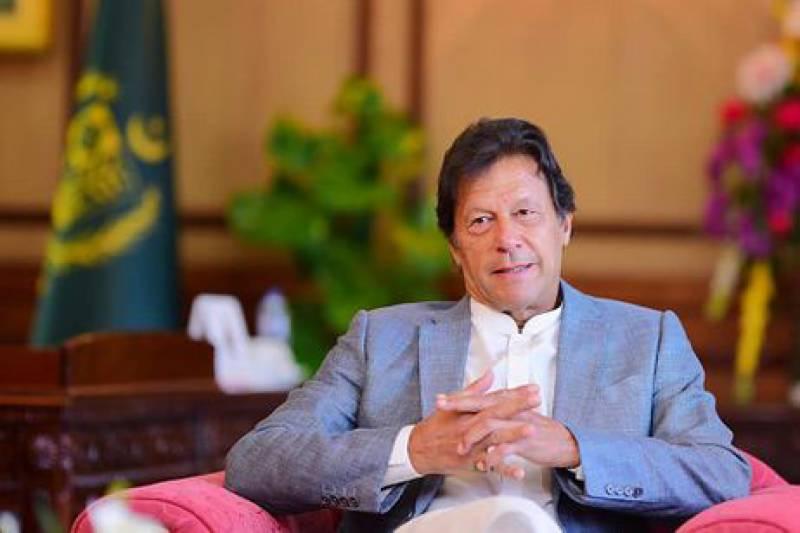عزیر بلوچ جے آئی ٹی کا معاملہ، وزیراعظم نے علی زیدی کی حمایت کر دی