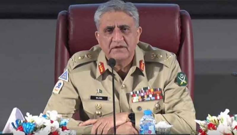 'پاکستان کی سکیورٹی کو درپیش ہر خطرے کا موثر جواب دیا جائے گا'