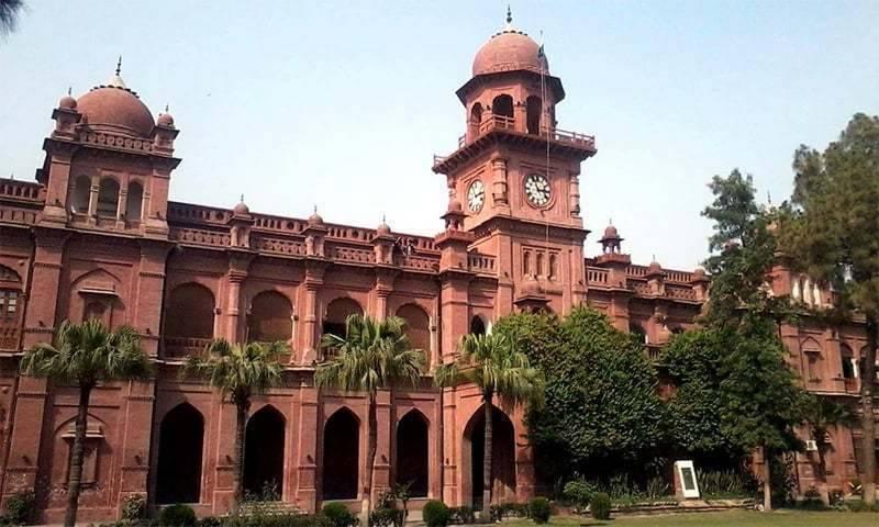 لاہور: پنجاب یونیورسٹی کے پروفیسر قتل
