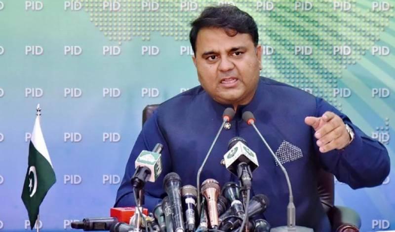 وزیراعظم جب وزیراعلیٰ پنجاب کو کہیں گے وہ استعفیٰ دیدیں گے،فواد چودھری