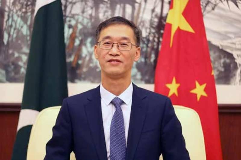 خطے کے مستقبل کا انحصار پاکستان کی ترقی سے جڑا ہے، چینی سفیر یاؤجنگ