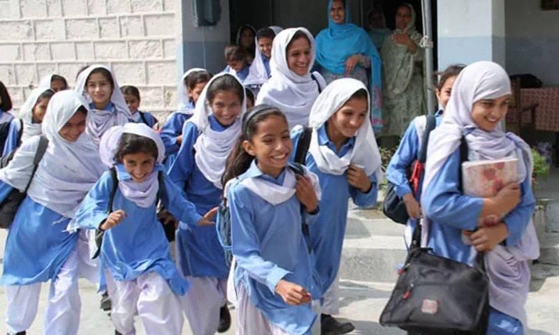 وفاقی تعلیمی اداروں میں انسداد ہراساں کمیٹیاں قائم کرنے کا فیصلہ
