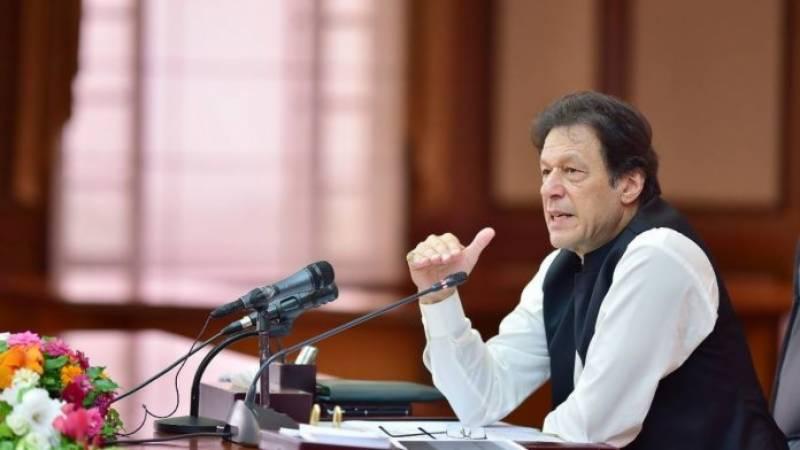 وزیراعظم کا کراچی کی صورتحال کا نوٹس، تمام وسائل بروئے کار لانے کی ہدایت