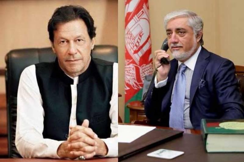 افغان امن عمل میں کردار ادا کرنے پر پاکستان کے مشکور ہیں، عبد اللہ عبد اللہ