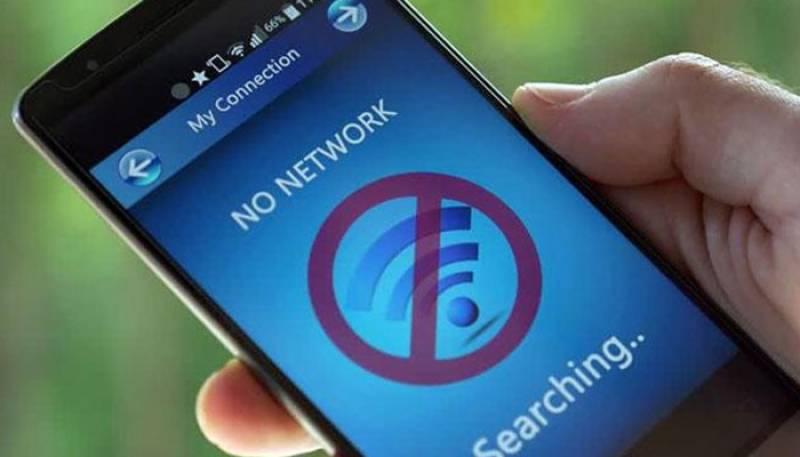 پنجاب کے مختلف شہروں میں 9، 10 محرم کو موبائل فون سروس معطل کرنیکا فیصلہ