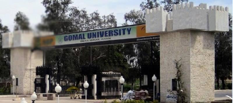 ایچ ای سی نے گومل یونیورسٹی میں 9 پی ایچ ڈی پروگرام روک دیے