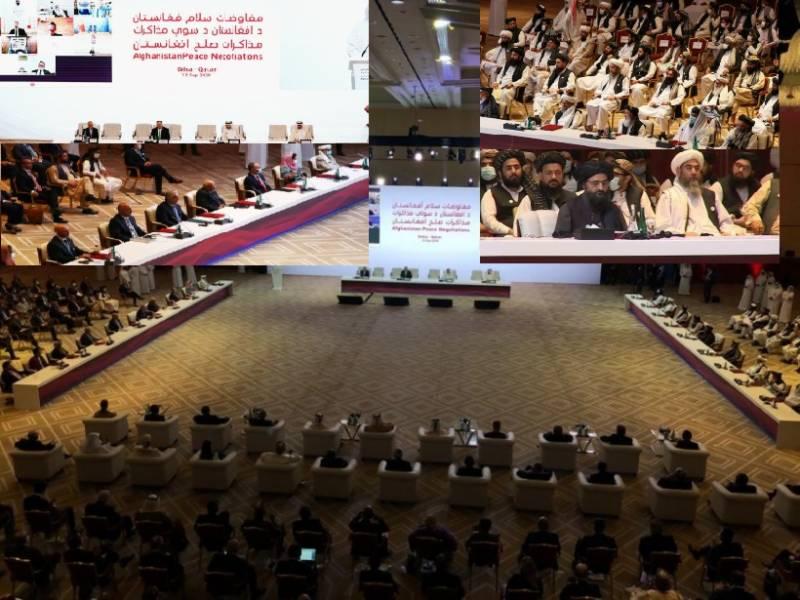 'طاقت کے ذریعے مسئلے کا حل ممکن نہیں'، 'افغانستان میں پائیدار امن سب کی خواہش ہے'