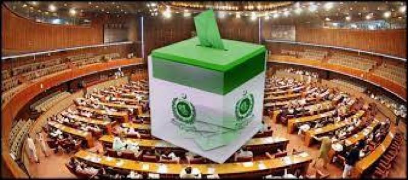 کوئٹہ، سینیٹ کی خالی نشست بلوچستان عوامی پارٹی نے جیت لی
