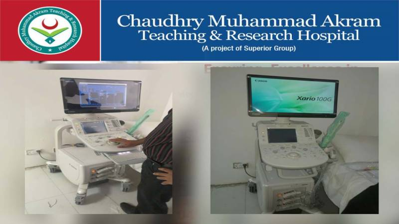 تصویر۔۔۔۔ چوہدری محمد اکرم ٹیچنگ اینڈ ریسرچ ہسپتال میں جدید ترین سٹیٹ آف دی آرٹ الٹراساؤنڈ مشین کی تنصیب