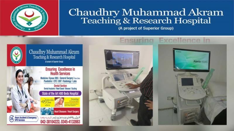 چوہدری محمد اکرم ٹیچنگ اینڈ ریسرچ ہسپتال میں جدید ترین سٹیٹ آف دی آرٹ الٹراساؤنڈ مشین کی تنصیب