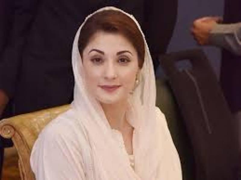 مریم نواز کا کل اسلام آباد ہائیکورٹ میں پیش ہونے کا فیصلہ