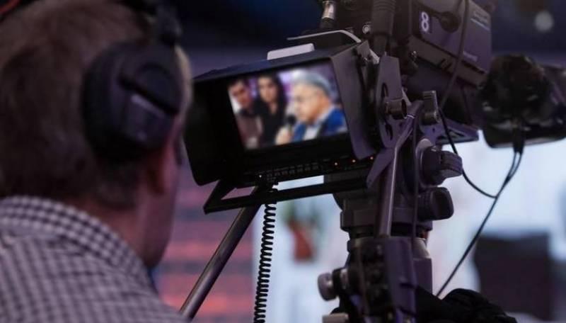 یو اے ای اور اسرائیل کا ٹی وی پروڈکشن پر تعاون کے معاہدے کا اعلان
