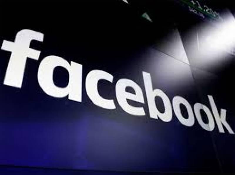 فیس بک نے چین کے فلپائن میں شروع ہونے والے جعلی صفحات ہٹا دیئے