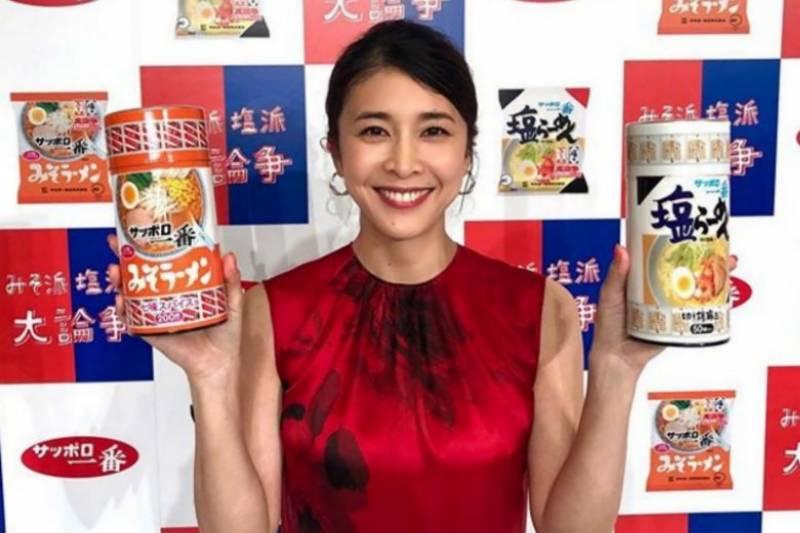 ایوارڈ یافتہ جاپانی اداکارہ کویو ٹیکوچی کی مبینہ خودکشی