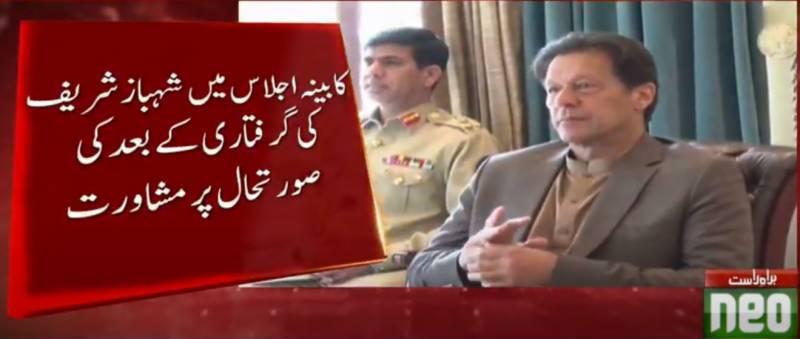 برطانوی حکومت کی مدد سے نواز شریف کو واپس لائینگے ،وزیر اعظم عمران خان
