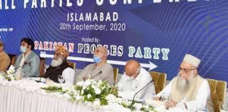 پاکستان ڈیمو کریٹک موومنٹ نے 11 اکتوبر کو پہلے جلسہ عام کا اعلان کر دیا
