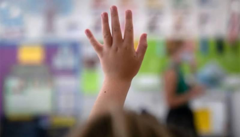 خاتون ٹیچر نے 25 طلباکو زہر دیدیا،عدالت نے سزائے موت سنا دی
