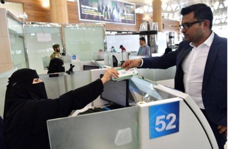 ابشر کے ذریعے وزٹ ویزے میں توسیع ہوسکتی ہے ،سعودی محکمہ پاسپورٹ