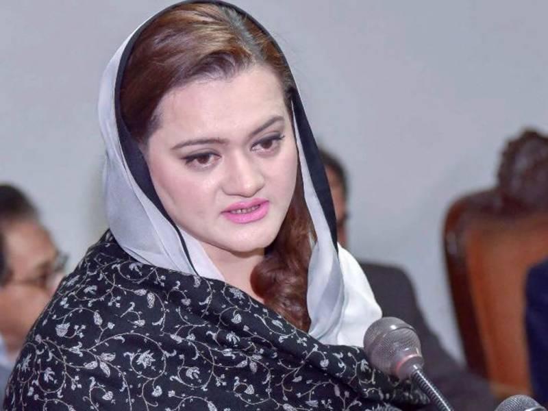 شبلی فراز نے نواز شریف کے خلاف گھٹیا زبان استعمال کی:مریم اورنگزیب