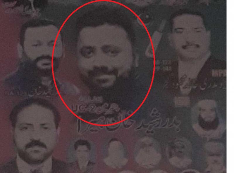 نواز شریف پر غداری کا مقدمہ درج کروانے والا خود کریمنل ریکارڈ یافتہ نکلا
