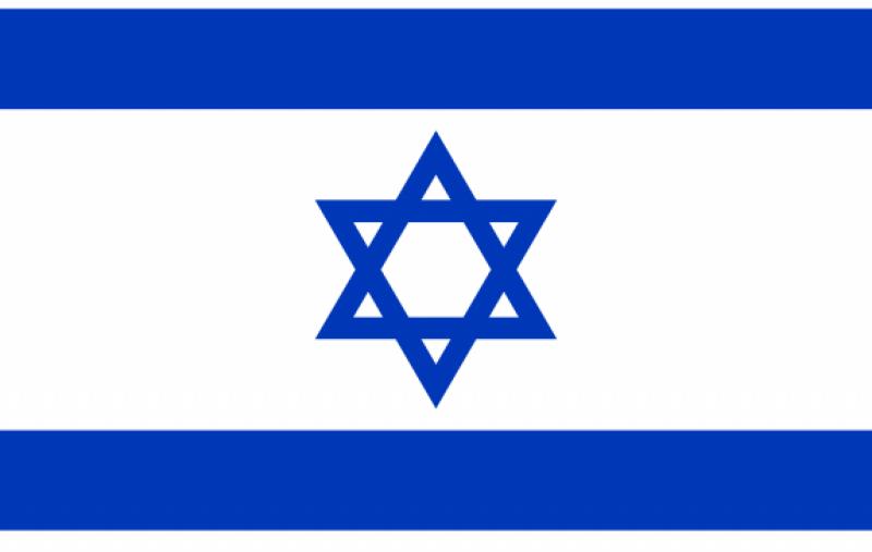 عرب عوام اسرائیل کو تسلیم کرنے کے خلاف
