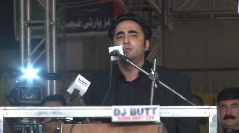 پی ٹی آئی کو بھارت اور اسرائیل سے فنڈنگ ہوئی، بلاول بھٹو کا الزام