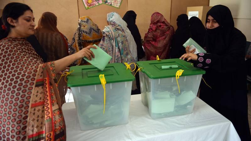 اسلام آباد: انتخابات ایکٹ 2017 میں مزید ترمیم کرنے کا بل