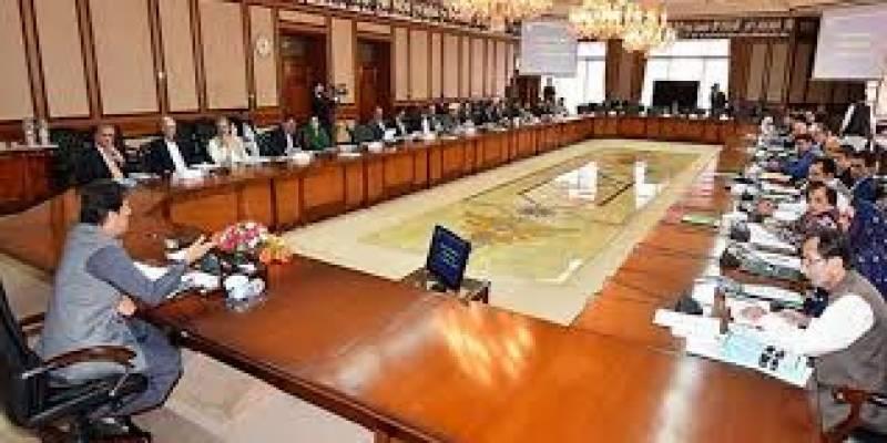 وفاقی کابینہ اجلاس میں وزرا کا مہنگائی میں کمی کی حتمی مدت بتانے کا مطالبہ