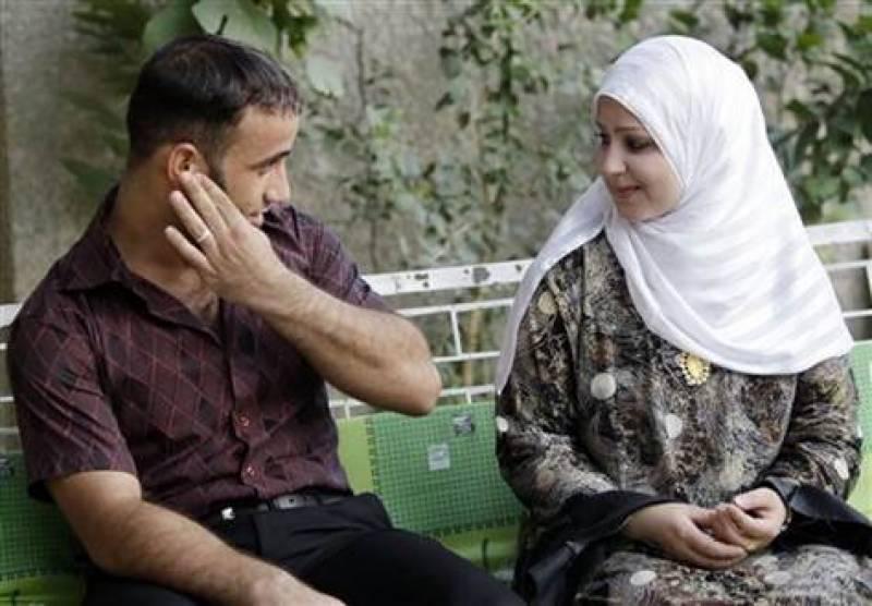 عراقی بینک کا ملازمین کیلئے دوسری شادی پر 10 ملین دینار قرض کا اعلان